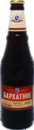 cerveza Zhiguli Barnoe Barkhatnoe