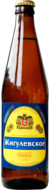 cerveza Ochakovo Zhigulevskoe
