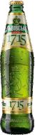cerveza Lvivske 1715
